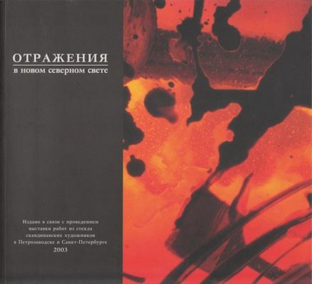 Refleksioner russisk tekst
